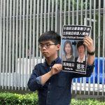 香港區選參選資格唯一未定 黃之鋒:北京要DQ我
