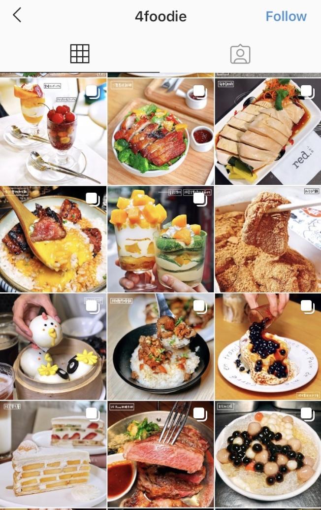「4foodie」給食客們推薦台灣、東京和洛杉磯的美食。(網頁截圖)