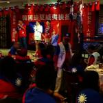 夏威夷韓國瑜後援會成立 200多名僑胞出席
