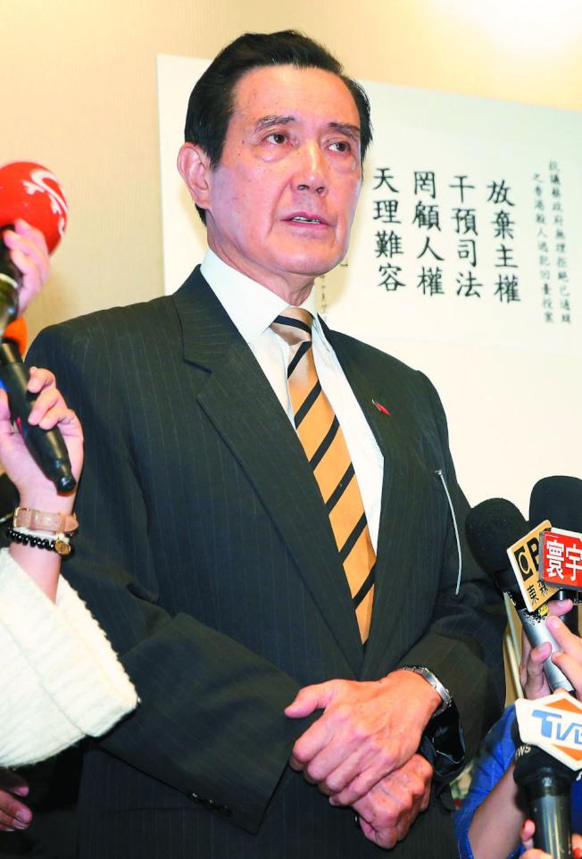 針對行政院長蘇貞昌的「魔鬼現形說」,前總統馬英九反擊「荒唐到讓人不知所措」。(本報資料照片)