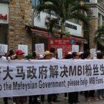 中使館前長跪維權…逾200中國公民赴馬來西亞淚控遭詐騙