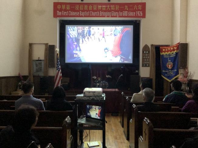 由紐約同源會主辦的第三屆「中秋電影節」,27日在曼哈頓華埠中華第一浸信教會舉行第二天的放映活動。(記者顏嘉瑩/攝影)