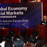 一財全球論壇:美中合作 世界共贏