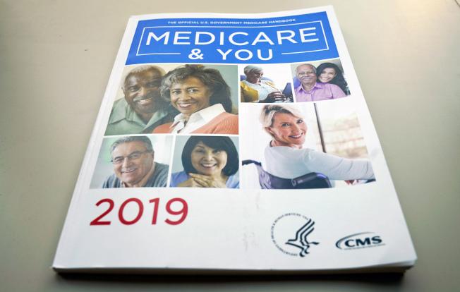 聯邦醫療保險(Medicare)一年一度開放登記挑選計畫的作業在10月15 日展開,12月7日截止 。(美聯社)