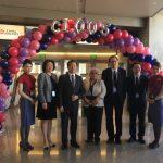 華航28日增LAX下午航班 目前有促銷價
