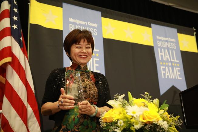 馬州蒙郡商業名人堂(MCBHOF)舉行第八屆名人堂頒獎典禮,來自台灣的一代移民女企業家張潔心創造歷史,成為首位入選的亞裔企業家。(記者羅曉媛/攝影)
