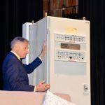 互聯網50周年 誕生地洛加大歡慶
