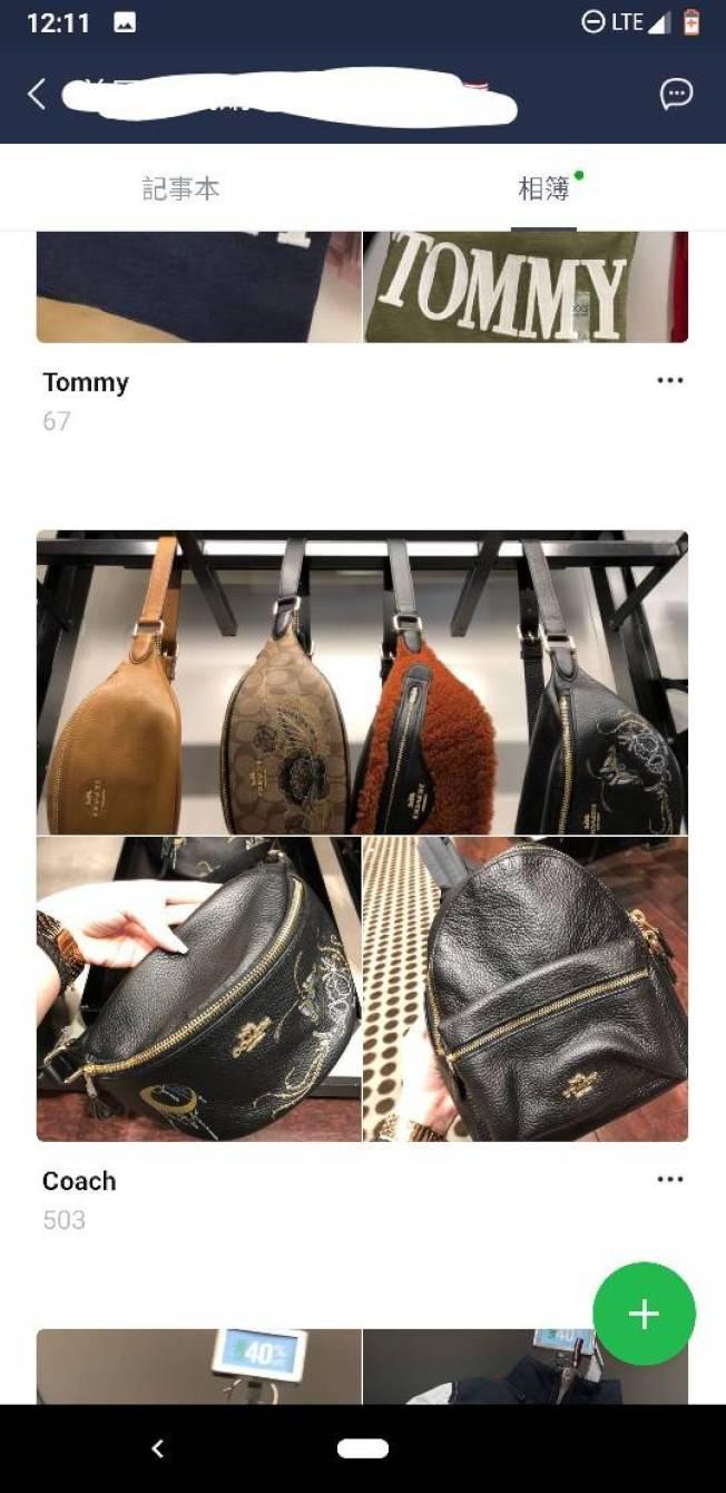 代購到店裡拍攝商品,以經營賣場的商品型錄。(記者蕭永群/攝影)