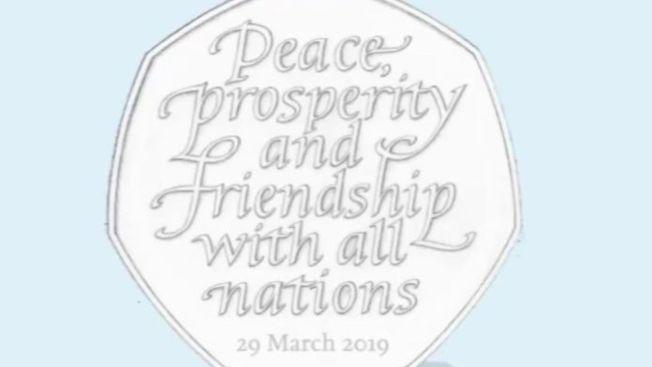 英國皇家鑄幣廠回收10月31日脫歐紀念幣,圖為原本要紀念2019年3月29日脫歐的紀念幣。(取材自英國財政部)