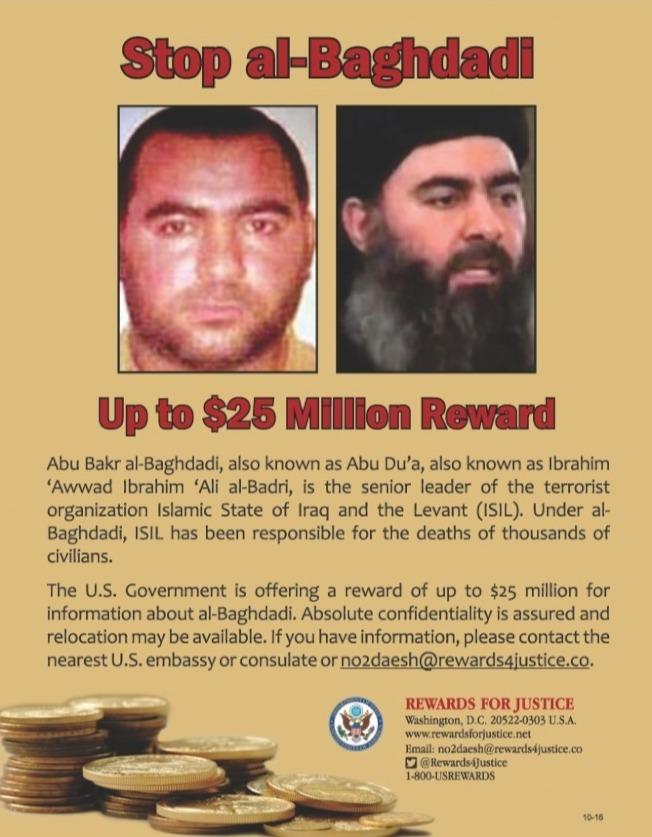 美國政府通報「停止追緝」巴格達迪,這個IS首腦的懸賞金額高達2500萬美元。(正義懸賞網站)