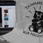 台灣造型師巧搭 黑熊吃滷肉飯登上時尚雜誌
