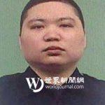 33歲華裔警佐 家中開槍轟頭自殺身亡