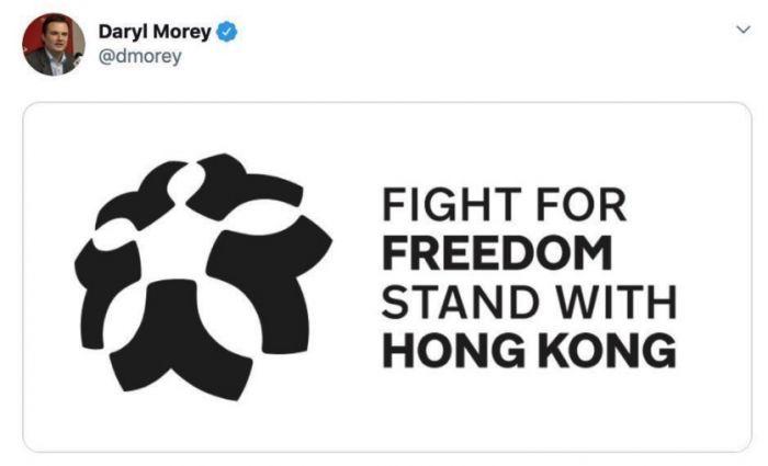 莫雷的推文在中國人抗議後已刪除。(網路圖片)