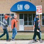 每人加薪也加獎金 通用汽車工會6周罷工落幕 規模16年來最大