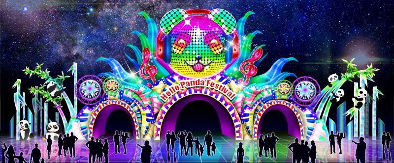 圖1:「熊貓迎賓大門」設有巨型熊貓頭和四個大型旋轉球體及裝飾物,有變光效果。熊貓表情歡樂喜慶,眼部可轉動,在現場音樂配合下,節日感十足。