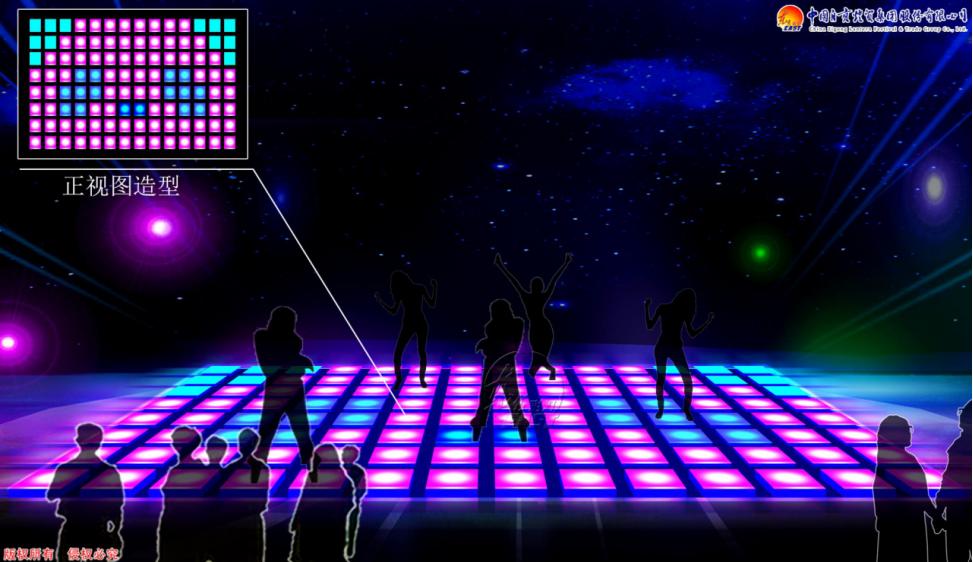 圖7:「熊貓跳舞地板」的燈光效果在地板上組成熊貓表情,伴隨音樂,當遊客踩踏時,地板磚發生變光效果。