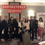 密州首位華裔女議員 張理:勿忽視參與選舉重要性