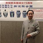 中華國禮圖片展之琉球篇  世界藝廊展出
