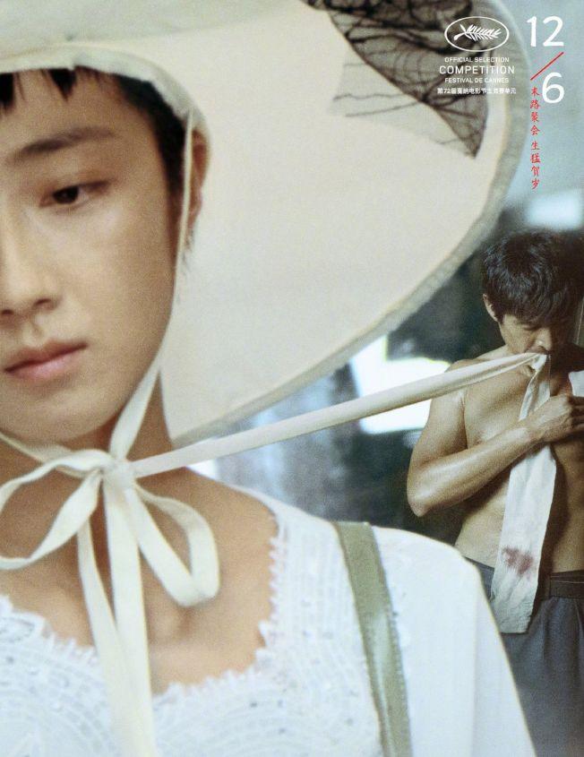《南方車站的聚會》以帽帶和繃帶將受傷的胡歌與桂綸鎂牽絆在一起。(取材自微博)