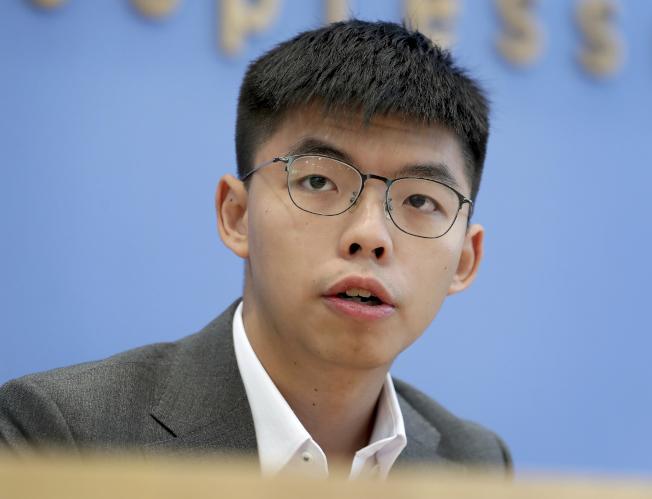 黃之鋒宣布退出香港眾志。美聯社