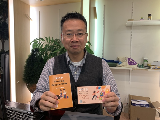 新年度「2019-2020年商家折扣券」手冊訂於4日在資訊亭發放,歡迎民眾免費領取。(本報記者/攝影)