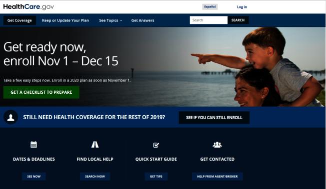 把握時效,決定明年保險計畫。(取自聯邦政府網站)