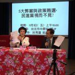 呂秀蓮 「法律及政治因素未能完成連署」 致歉退選