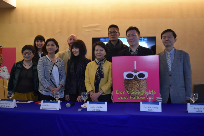 Performa 19雙年展今年首度設立「台灣館」,邀請五位台灣藝術家到紐約參展。(記者顏嘉瑩/攝影)