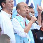 台南對決 蔡賴:守住民主陣線 韓朱:台南人要覺醒