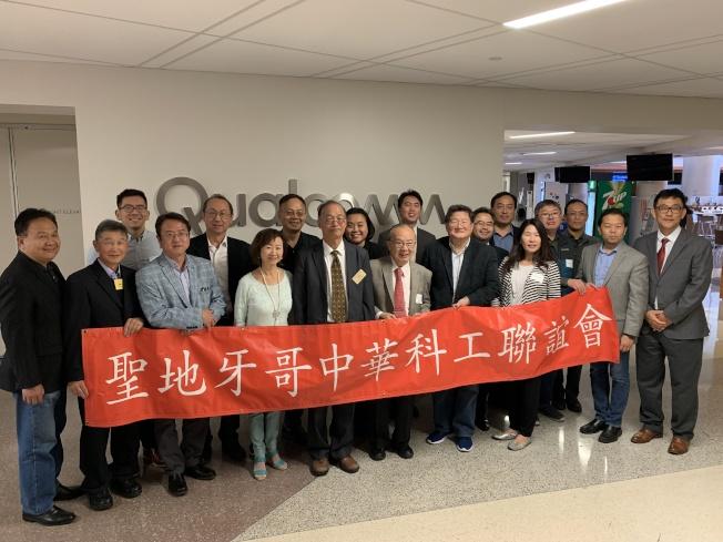 聖地牙哥中華科工聯誼會和台灣科技部在高通舉行「2019年科技論壇—人工智能如何衝擊醫療服務與研究」,多名業界精英受邀演講,與理事團隊合影。(記者陳良玨╱攝影)
