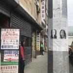 金兌錫、牛毓琳 支持性工作除罪化