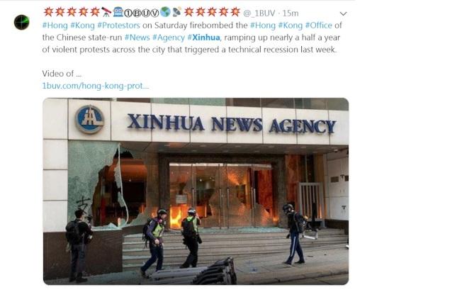 網路媒體ZeroHedge在推特上轉貼一張視頻截圖,顯示新華社香港分社遭破壞,大廳內還有火光。(1buv.com)