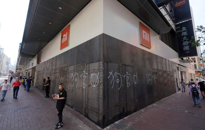 小米之家旺角旗艦店建「銅牆鐵壁,躲過一劫,附近的優品360零食連鎖店卻未能倖免,再次遭到破壞。(中通社)
