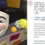 中國選手舉報 反送中蛋糕遭DQ