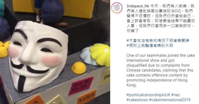 香港咖啡店「3rd Space」甜品師以「V怪客」蛋糕參加英國國際蛋糕節,被內地參賽者舉報後遭DQ。(取材自Instagram)