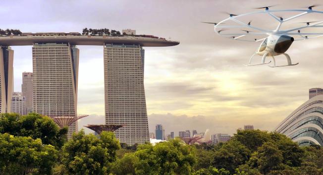 Volocopter打算在新加坡開發商用空中出租車服務。(Volocopter)