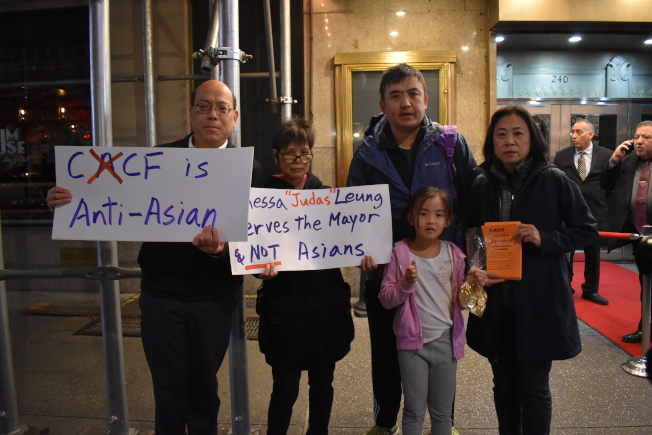 華裔家長4日聚集在亞裔兒童與家庭聯盟籌款晚宴會場門外,舉牌抗議。(記者顏嘉瑩/攝影)