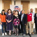 台灣人公共事務會柑縣分會 舉行第20屆年會