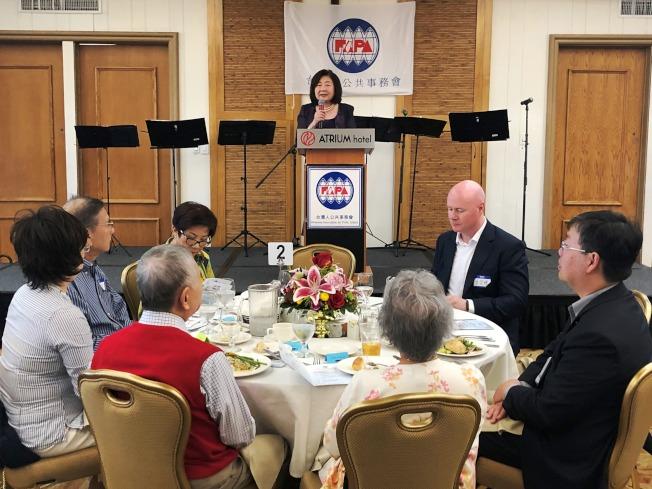 台灣人公共事務會柑縣分會在橙縣爾灣Atrium Hotel舉行第20屆年會。(圖:橙僑中心提供)