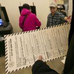 多州今選舉 明年大選指標 探索彈劾效應