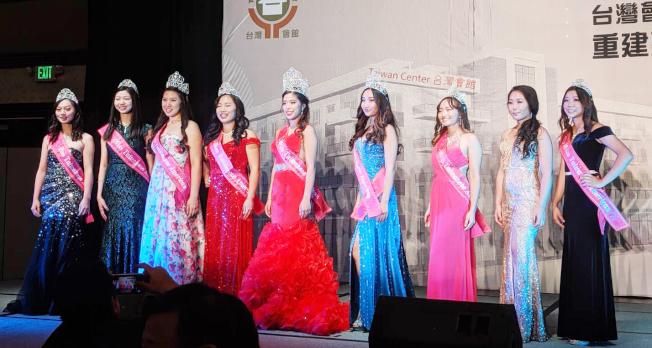 台美小姐在台灣會館年會活動中走秀。(記者蕭永群╱攝影)