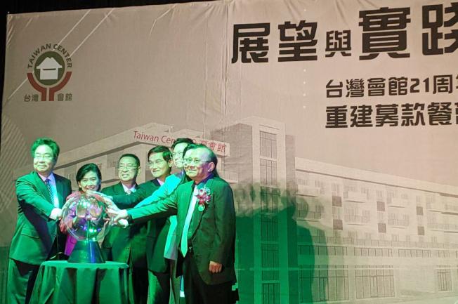 台灣會館年會日前舉行,為台灣會館新館重建募資,當場募得44萬元,加上去年已募得的395萬元,距離700萬元目標又邁進了一大步。圖為年會點燈開場。(記者蕭永群╱攝影)