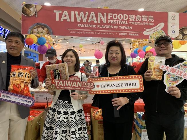 洛杉磯台灣貿易中心主任林鳳珠(左二)品嘗台灣美食。(記者王子銘╱攝影)