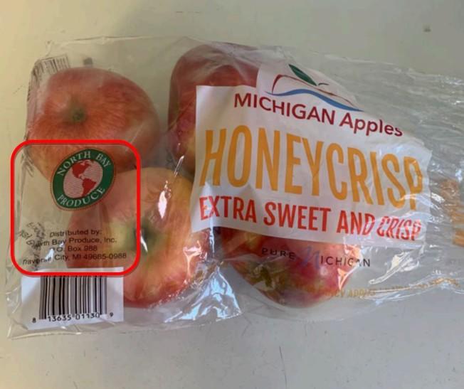 密西根的北灣蔬果公司(North Bay Produce)測試貨品時,發現該公司銷售的數種蘋果有李斯特菌,已經召回問題商品,並呼籲消費者不要食用。(北灣蔬果公司網站截圖)。