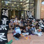 催淚彈炸傷學生討說法 樹仁大學促警一周內交代