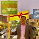 宮本當選金山史上首位亞裔法警局長