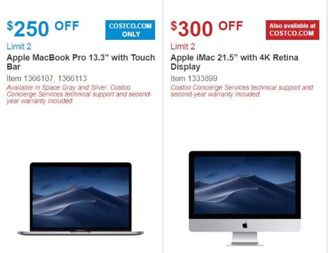苹果笔电及桌上型电脑也在好市多的购物季折扣名单中。好市多官网