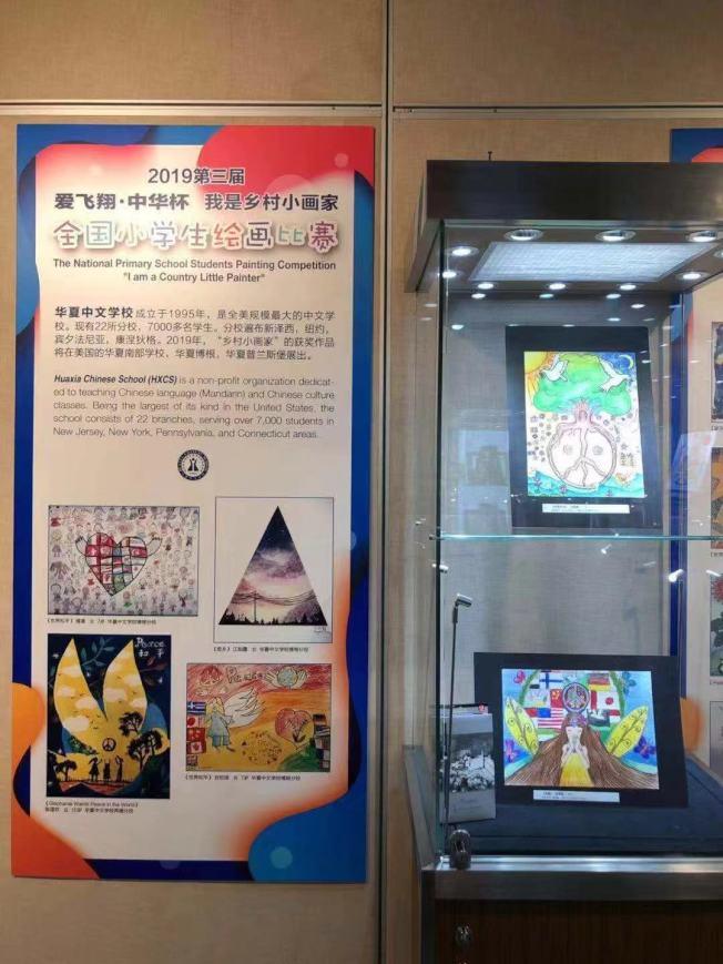 上海工藝美術館展覽現場。(華夏中文總校提供)