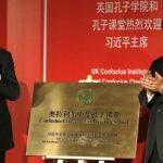 英國國會:中國干預英國大學學術自由