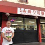 屋崙明春推華埠美食街試點計畫